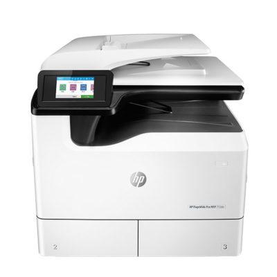 cửa hàng bán máy photocopy hp đa năng